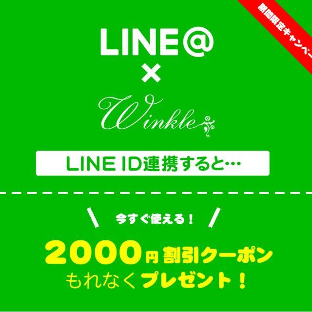 line_banner