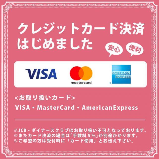card_line