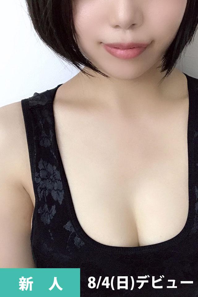 藤崎 もも(24歳)