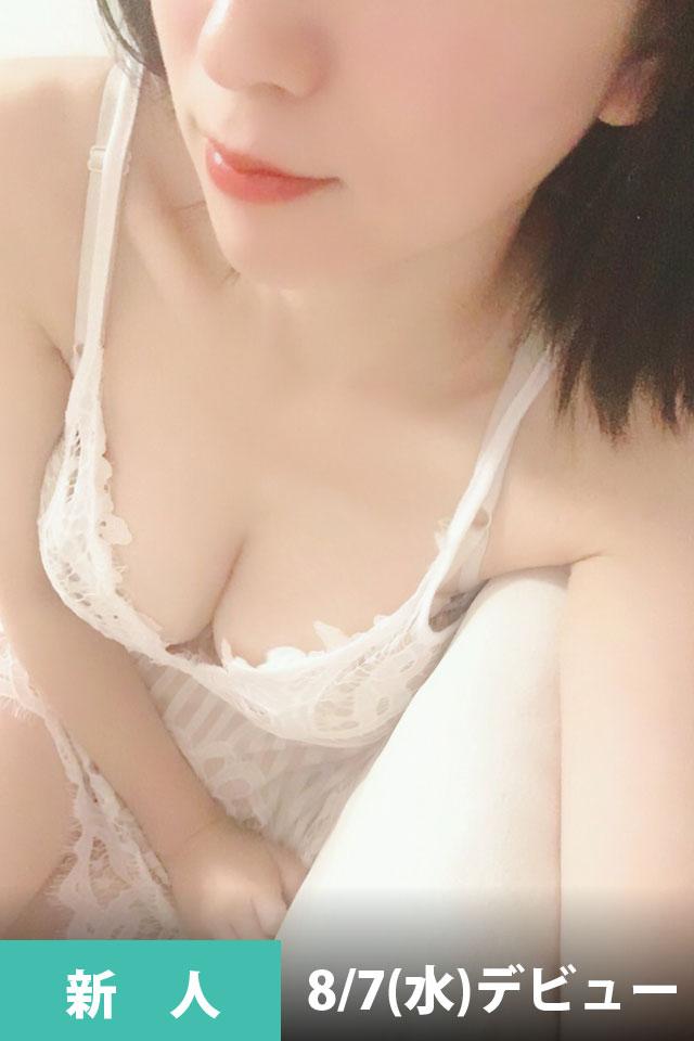 藤澤 すず(22歳)