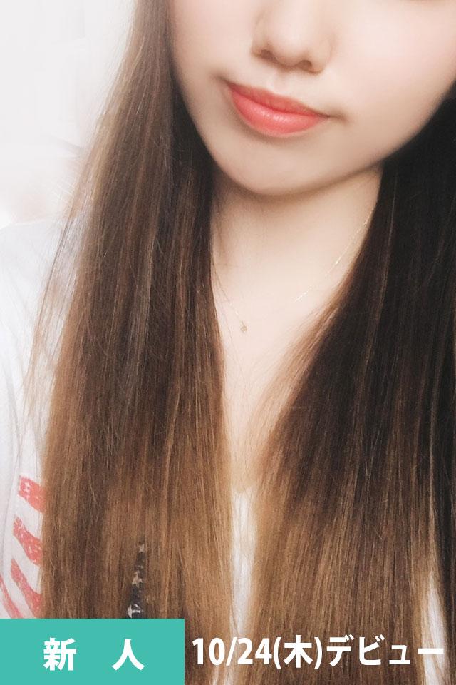 咲野かな(20歳)