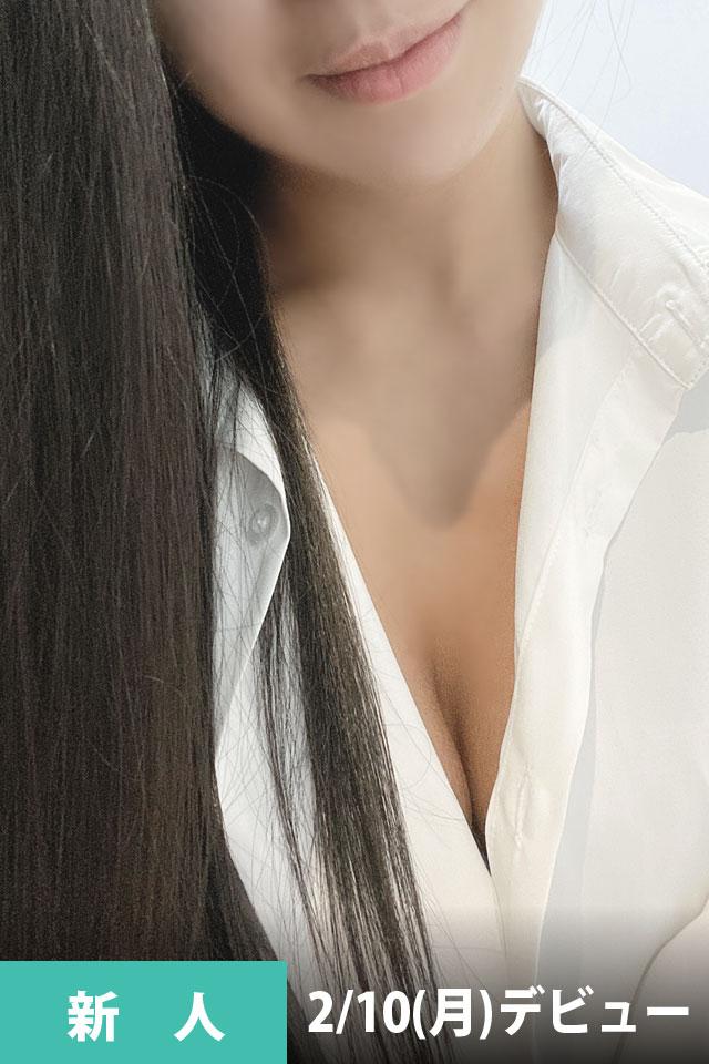大塚まりん(25歳)
