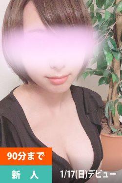 IMG_misaki3re