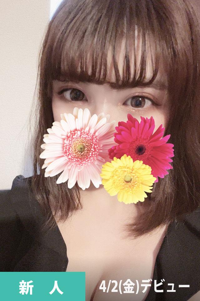 広瀬かんな(21歳)