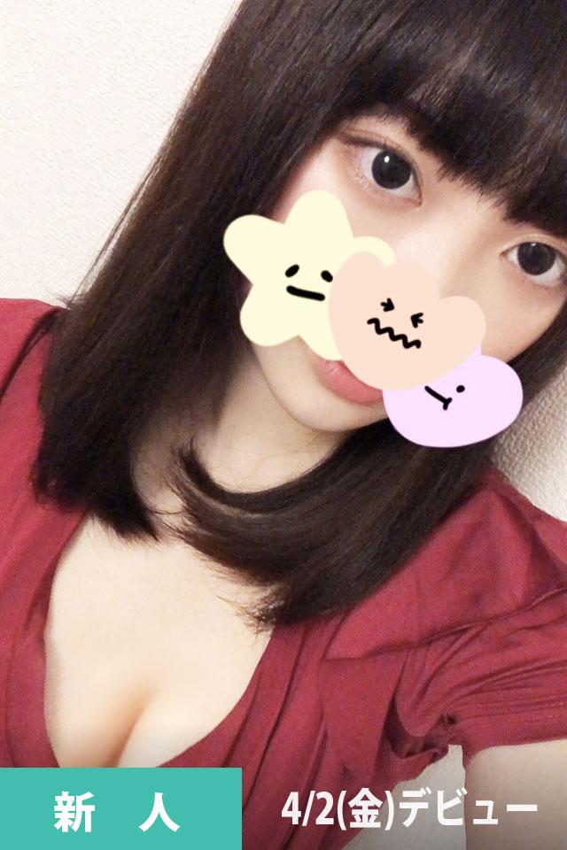 青空ゆいか(21歳)
