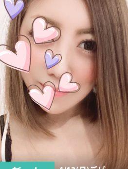IMG_yumeno1ren