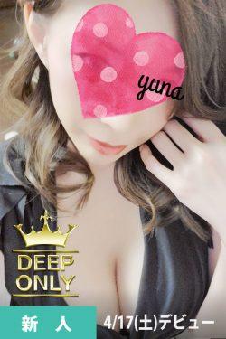 IMG_yuna1ren