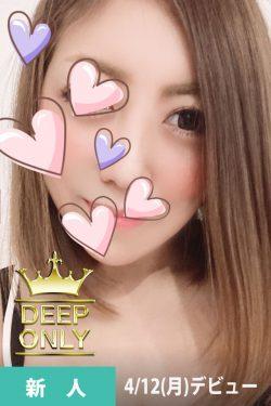 IMG_yumeno3red